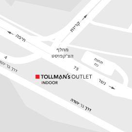 Tollman's Dot נשר / ריהוט לבית