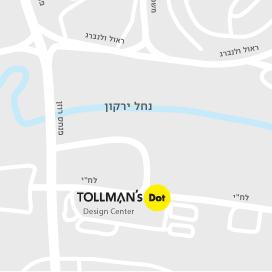 Tollman's Dot דיזיין סנטר