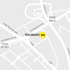 Tollman's Dot חיפה/ ריהוט גן