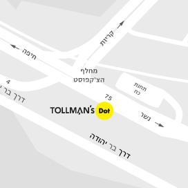 Tollman's Dot נשר