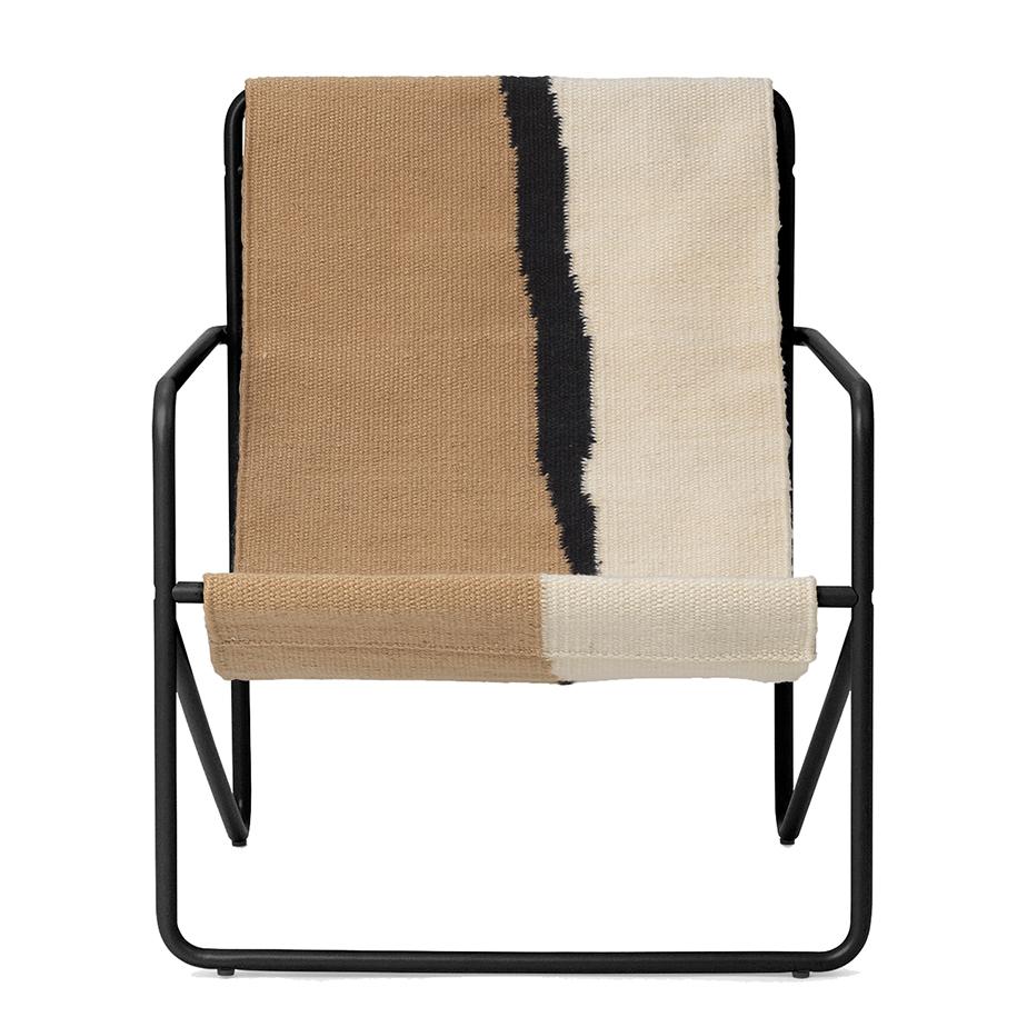 כורסא DESERT KIDS