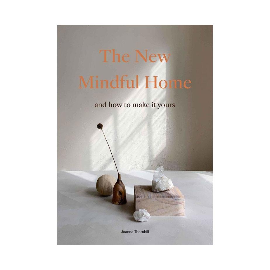 ספר  THE NEW MINDFUL HOME